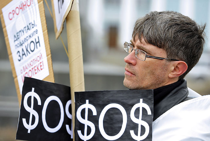 Митинг за реструктуризации валютной ипотеки