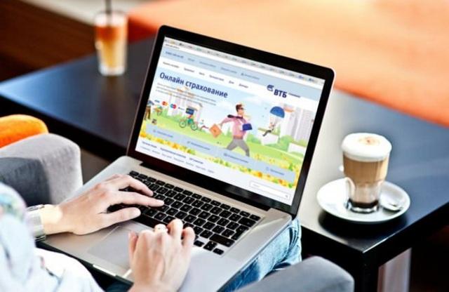 Страхование привет сосед онлайн