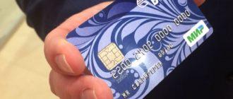 Пополнение счета и карты ВТБ