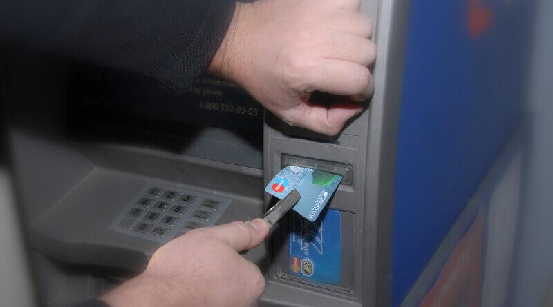 Что делать если банкомат не вернул карту