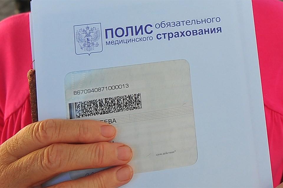 Транспортный налог 2019 ставка московская область
