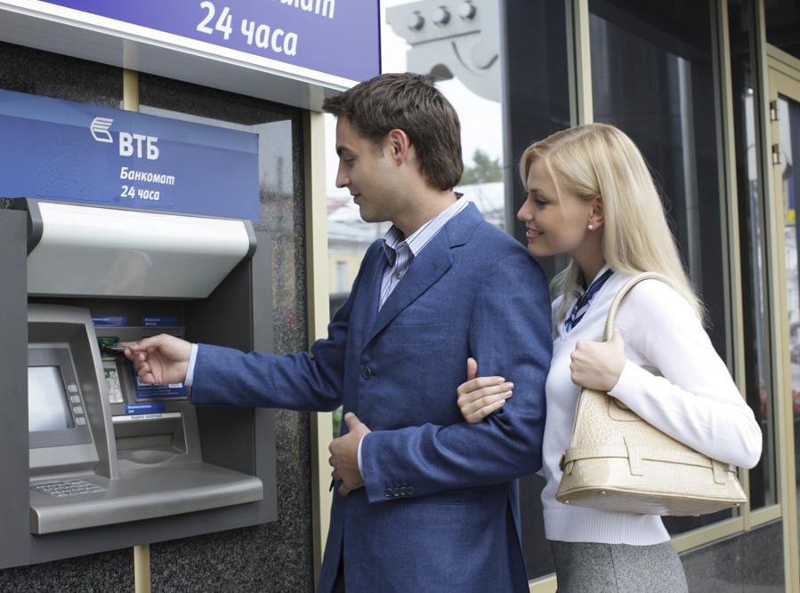 Активирование карты ВТБ через банкомат