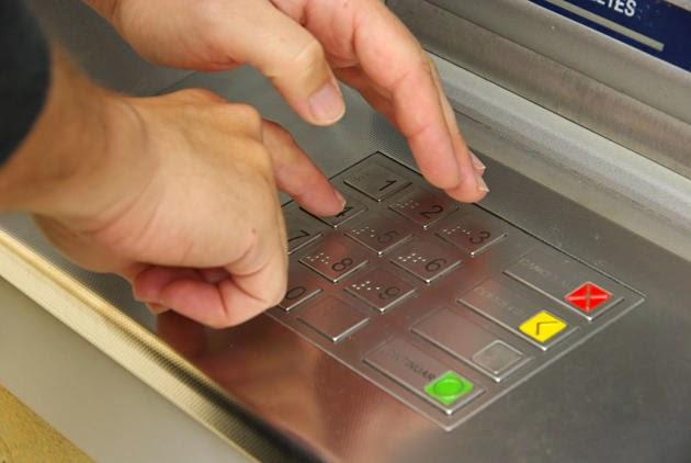 Введение пароля в банкомате