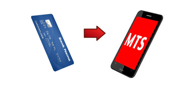 Смена номера телефона для SMS-авторизации.