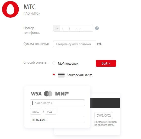 Оформить кредит в банке онлайн заявка на кредит наличными