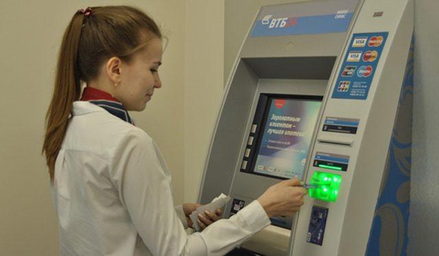оплата кредитов почта банк без комиссии