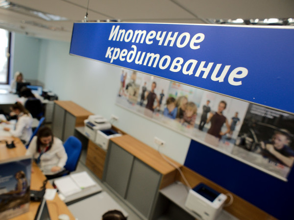 Ипотечное кредитование ВТБ