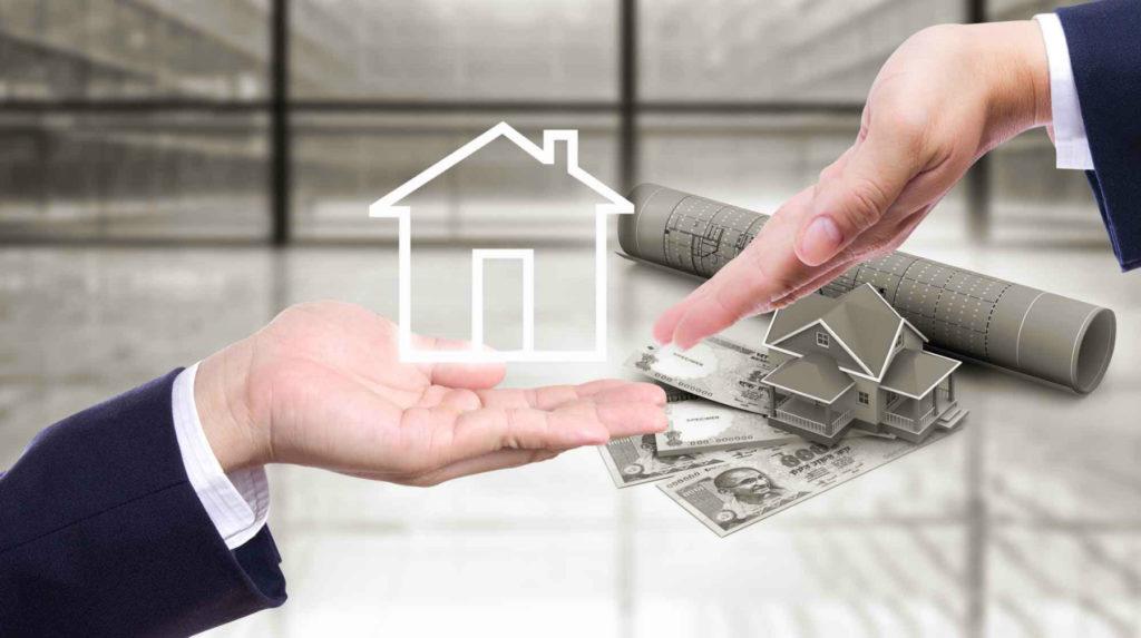Помощь в ипотечном заеме