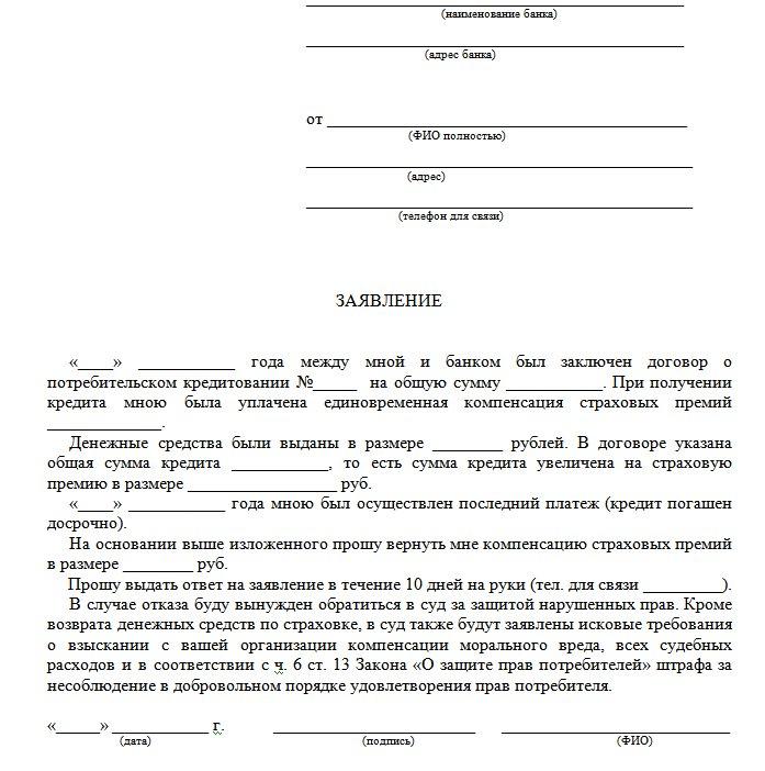 Кредиты от тинькофф банк для физических лиц отзывы