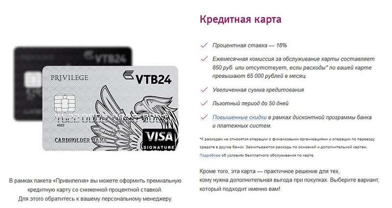 Цена грин карты в белоруссию