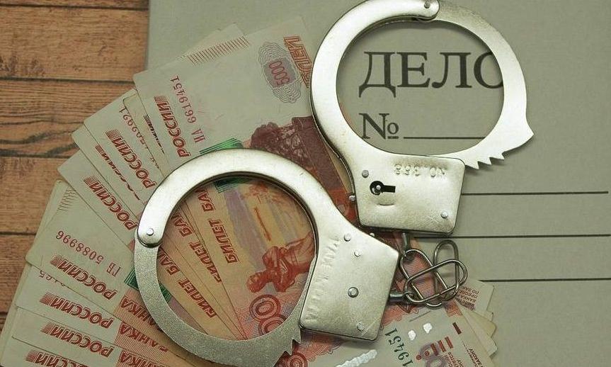 Нарушение финансового законодательства