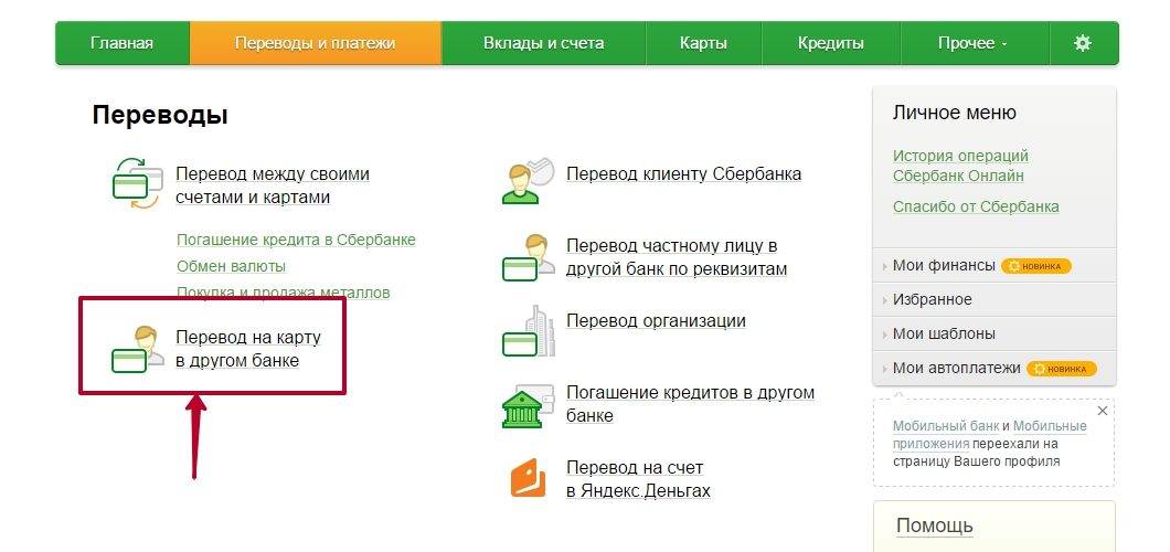 онлайн трейд ру интернет магазин москва каталог товаров и цены