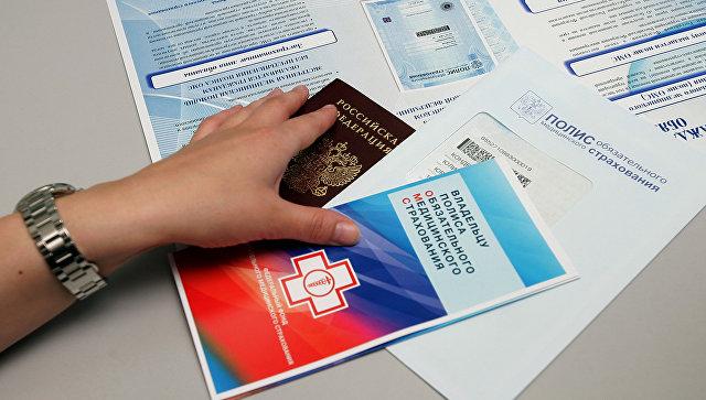 Полис ОМС в ВТБ