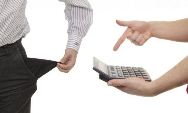 Превышение кредита