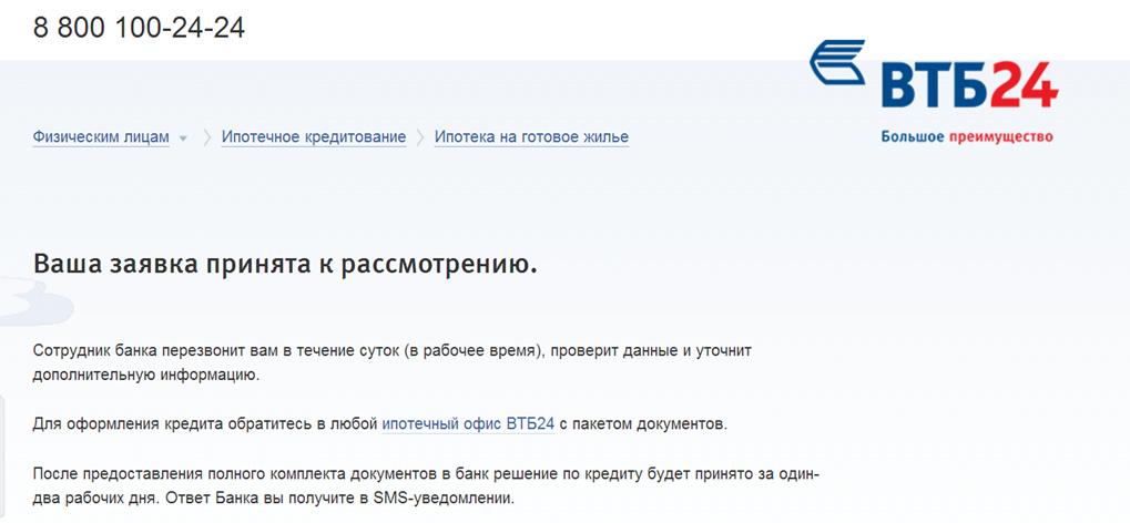 Автосалоны москвы торгующие автомобилями в кредит