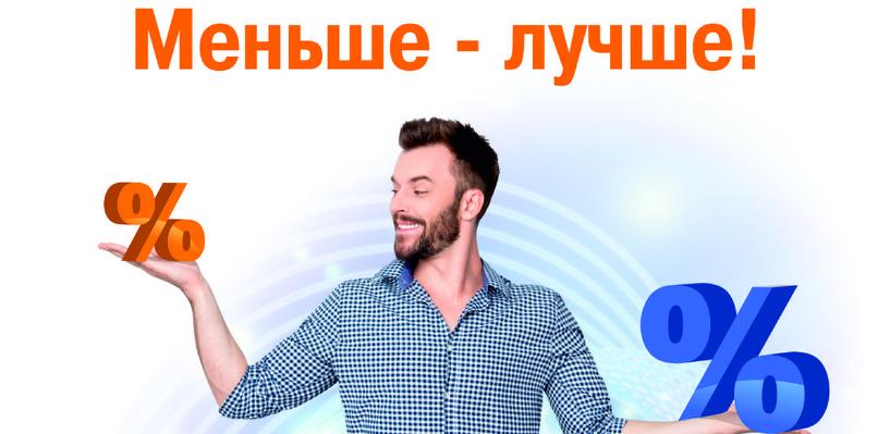 Рефинансирование УБРИР