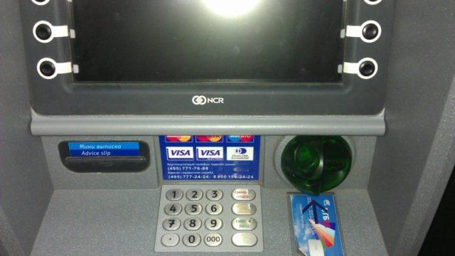 Телефон на банкомате ВТБ