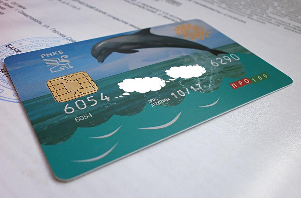 банк втб в крыму адреса отделений на 2020 год деньги в долг на карту срочно без проверки кредитной истории на карту уфа