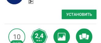 Приложение Токен ВТБ-онлайн