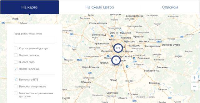 Банкоматы на карте ВТБ