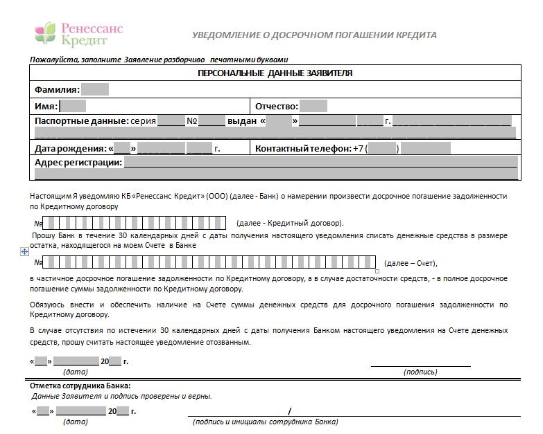 русские деньги официальный сайт адрес