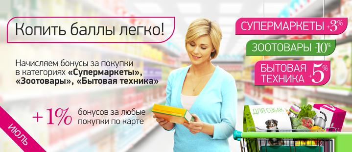 простые радости ренессанс кредитгде оформить кредит 50000 рублей