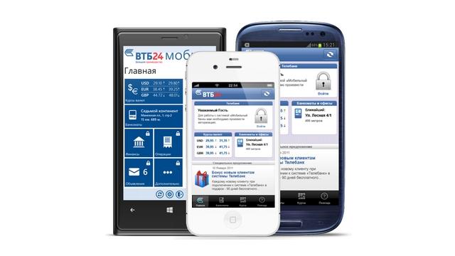 Мобильный банк от ВТБ