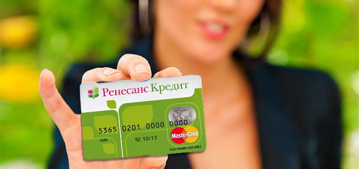 Кредит перевод кредит в казани с плохой кредитной историей