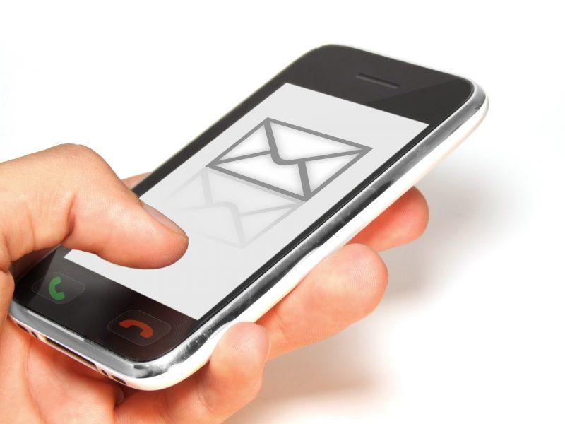 СМС оповещение