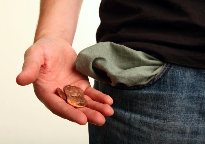 Ухудшение финансового состояния