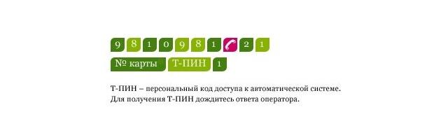 хоум кредит банк офис москва