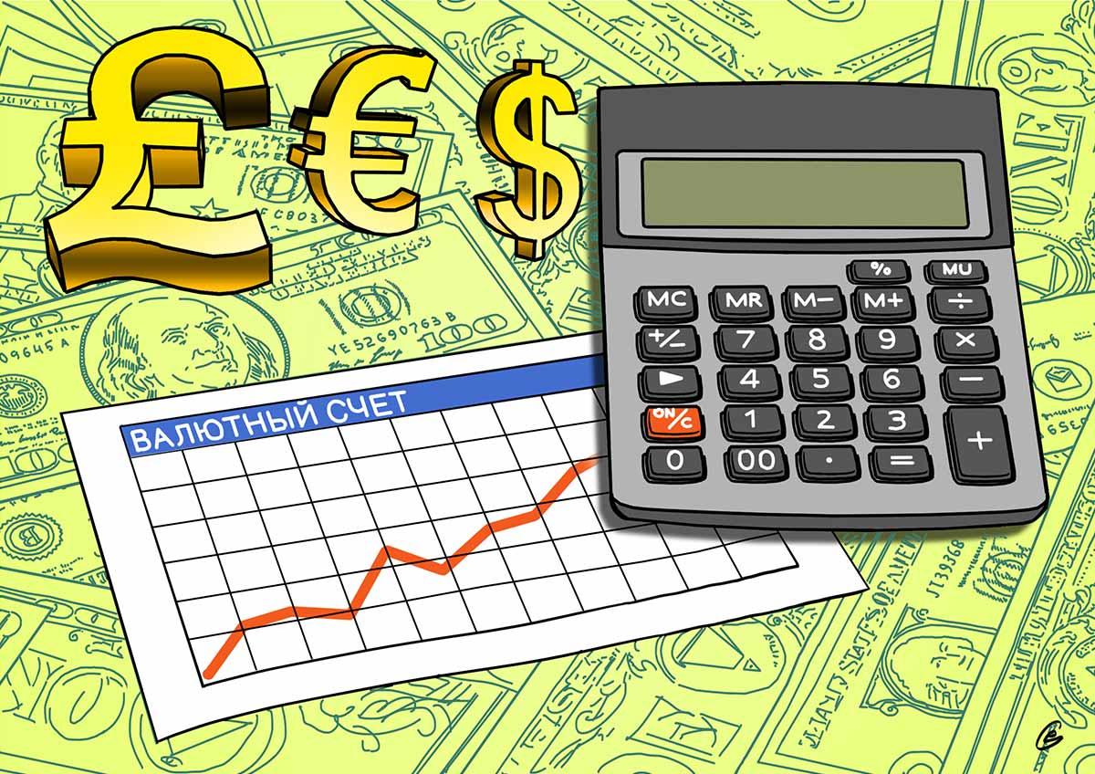 Валютный счет ВТБ