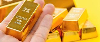 Вложение в золото