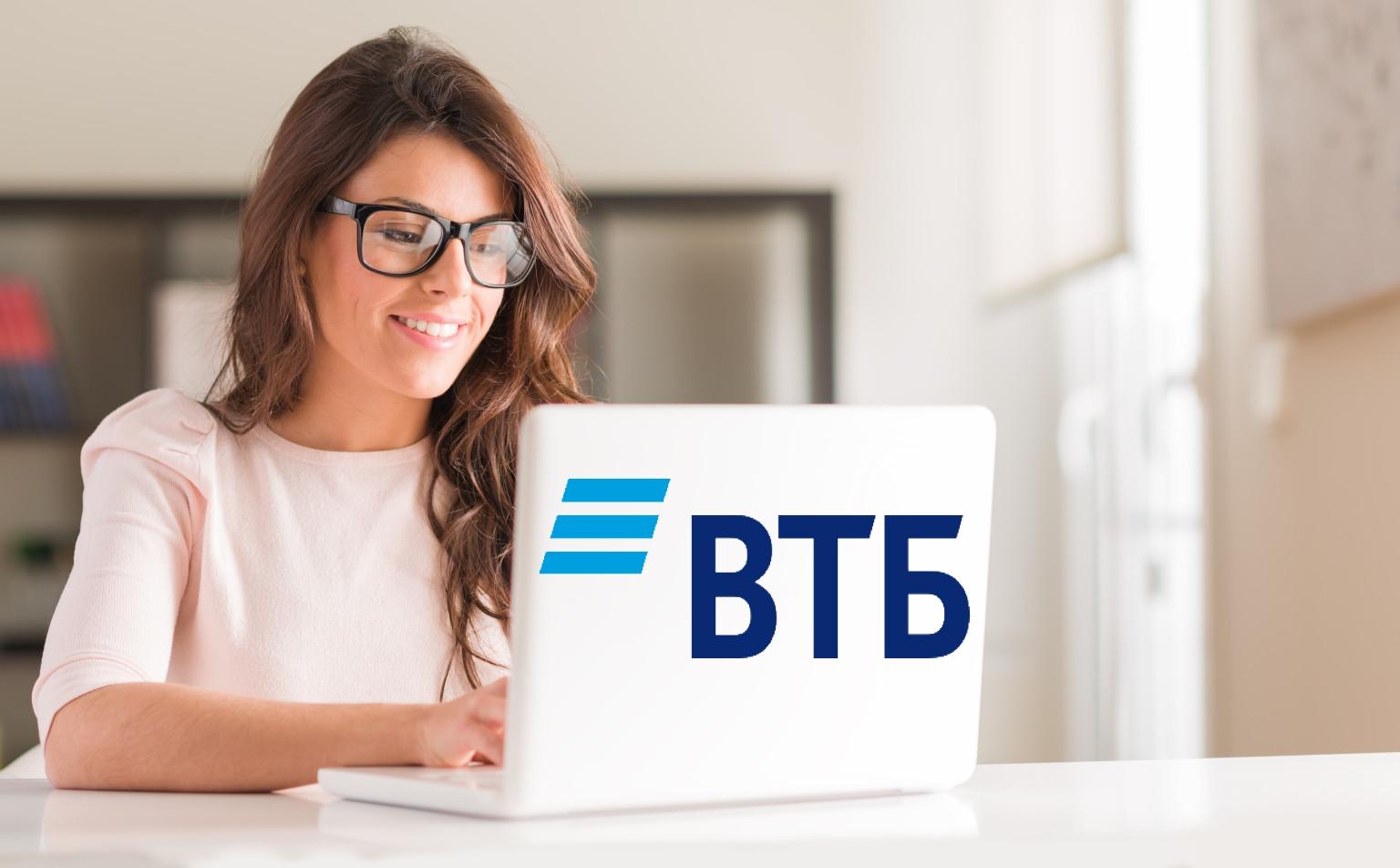 Оплата услуг ВТБ-онлайн