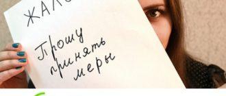 Жалоба Ренессанс Кредит