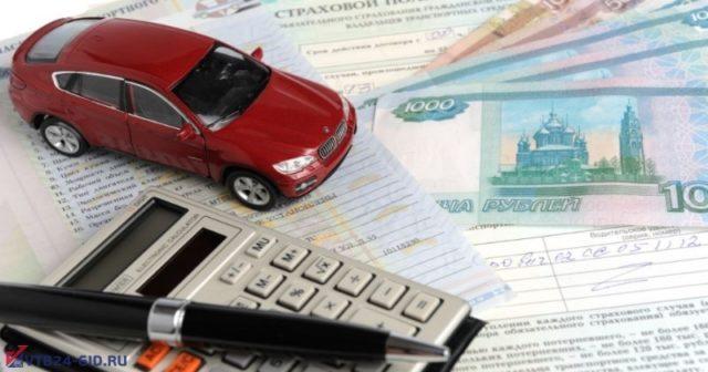 Страховой полис ОСАГО в ВТБ 24
