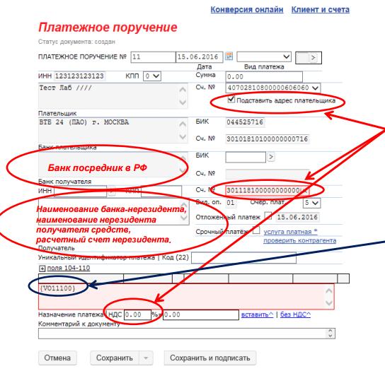 Газпромбанк калининград официальный сайт кредит