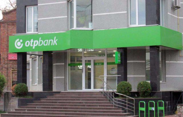 Отделение банка ОТП