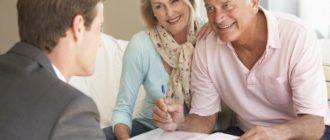 Кредит для пенсионеров в ОТП банке