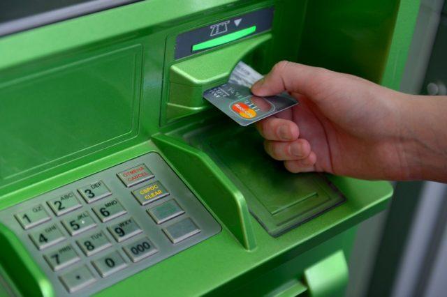 Оплата кредитки ОТП через банкомат Сбербанка
