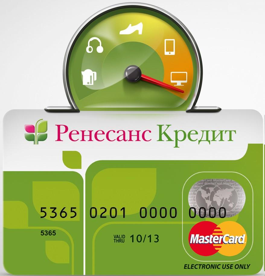 альфа банк воронеж кредитная карта 100 дней условия отзывы
