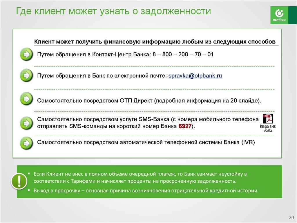 Каспий банк кз кредиты онлайн заявка