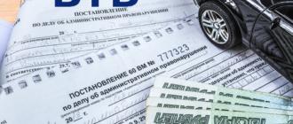 Оплата штрафов ВТБ