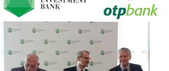 ОТП банк для бизнеса