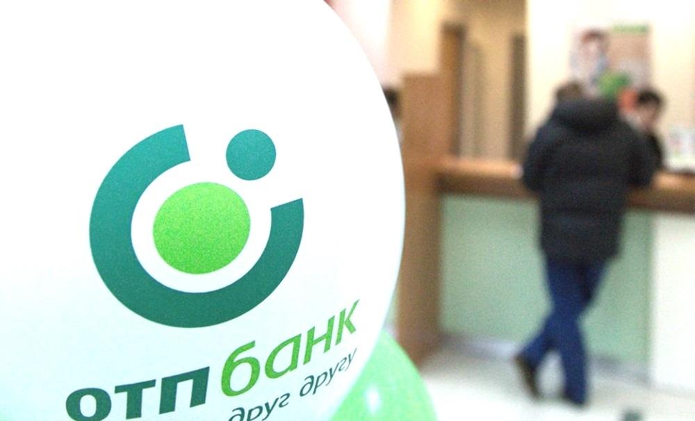 Отделение ОТП банка