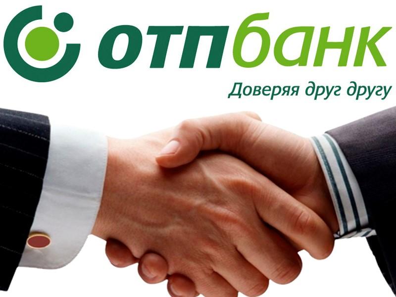 Банки-партнеры ОТП Банка — Где снять деньги с карты ОТП Банка без комиссии