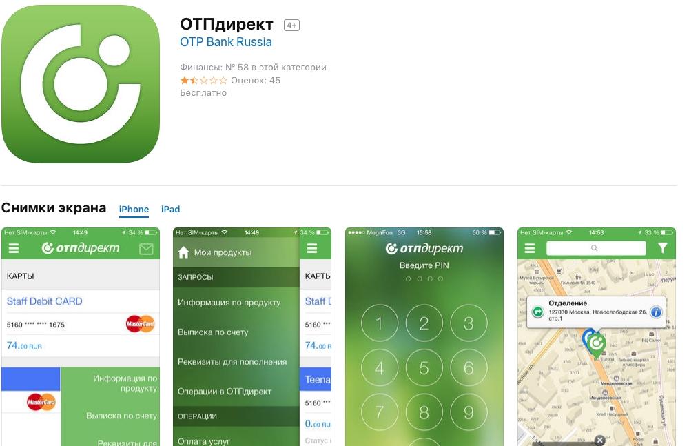 арбитражный суд г.москвы официальный сайт картотека дел