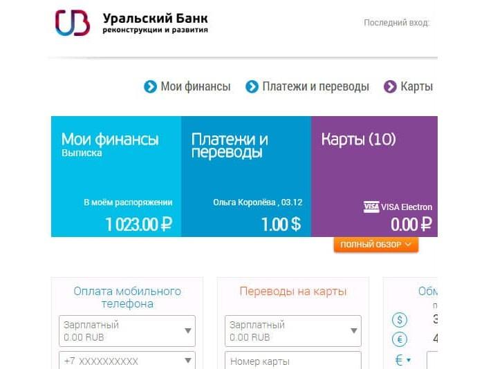 убрир код для получения кредита подать заявку в банк восточный онлайн