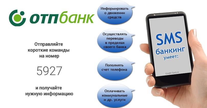Кредит европа банк краснодар адреса офисов