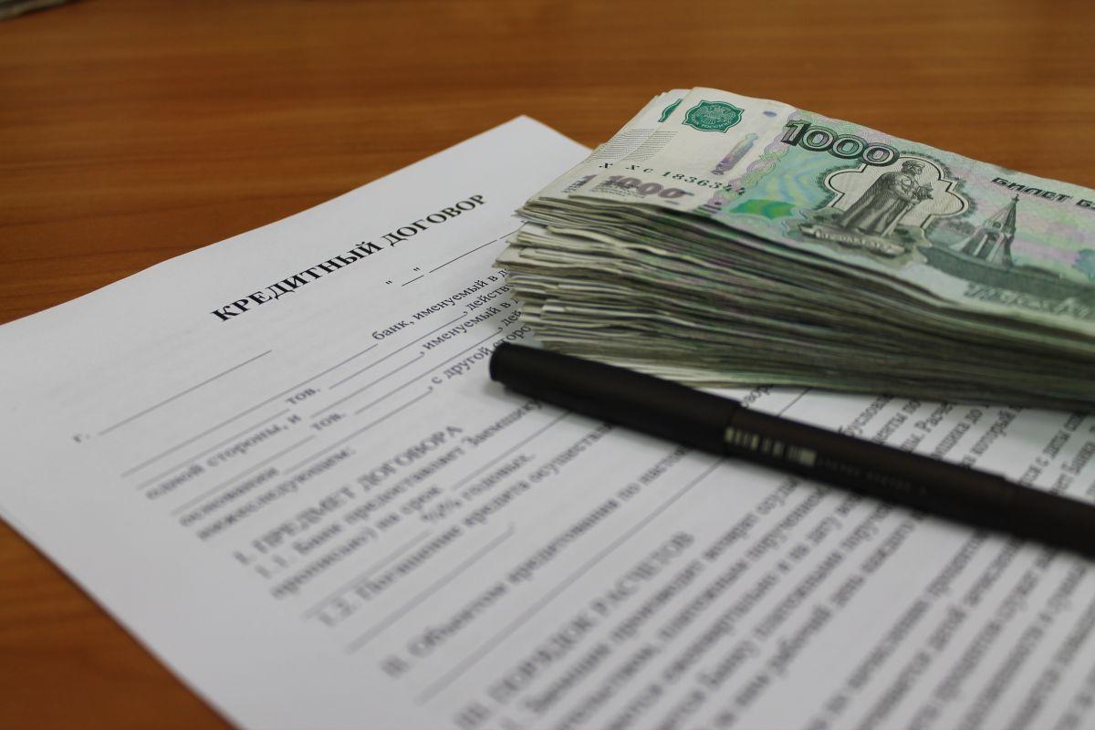 Отказ от страховки в отп банке